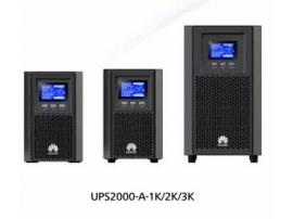 UPS2000-A系列 (1-10kVA )