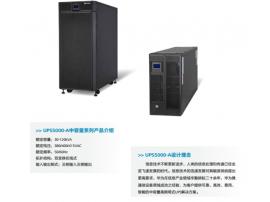 UPS5000-A系列 (30-800kVA )